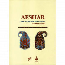 Afshar: Tribal Weaves from Southeast Iran