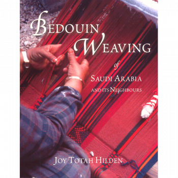 Bedouin Weaving of Saudi Arabia & its Neighbours